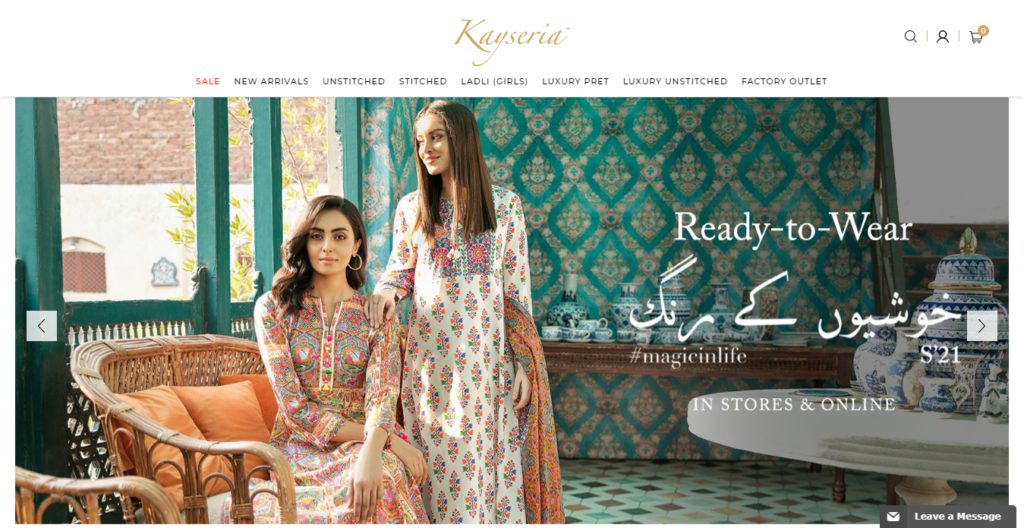 Pakistani Lawn Suits | Kayseria